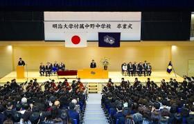 29.中学卒業式
