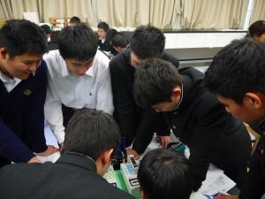 高3実験講座09