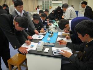 高3実験講座10
