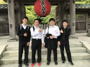 30.中3校外学習06