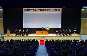 R03.高校入学式