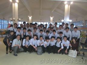 20181101h2_shugakuryoko25t04