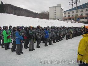 20181223mh_ski103
