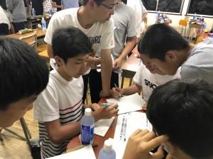 01.高1移動教室(1団)51