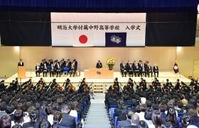 H31.高校入学式