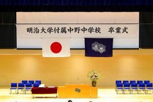 29.中学卒業式02