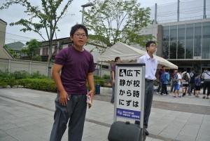 R01.桜山祭文化の部085