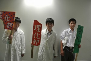 R01.桜山祭文化の部008