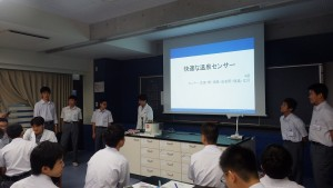 理科実験教室04