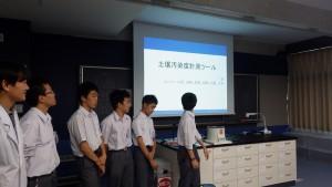 理科実験教室03