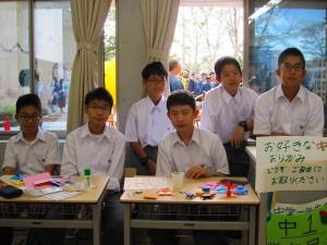 29.桜山祭文化の部004