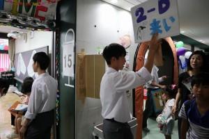 R01.桜山祭文化の部019