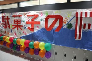 R01.桜山祭文化の部024