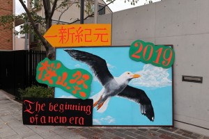 R01.桜山祭文化の部002