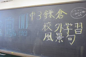 29.桜山祭文化の部006