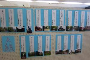 29.桜山祭文化の部007