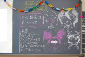 29.桜山祭文化の部013