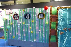 29.桜山祭文化の部082