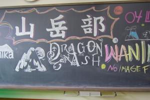 29.桜山祭文化の部038