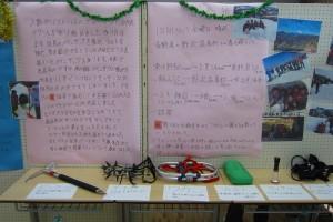 29.桜山祭文化の部040