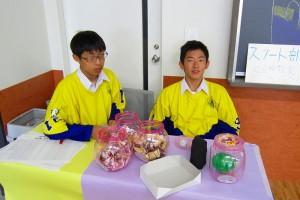 29.桜山祭文化の部050
