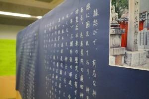 29.桜山祭文化の部016