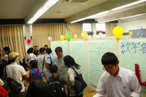 29.桜山祭文化の部034