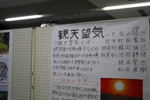 29.桜山祭文化の部046