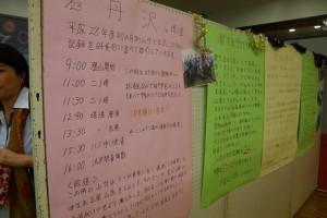 29.桜山祭文化の部039