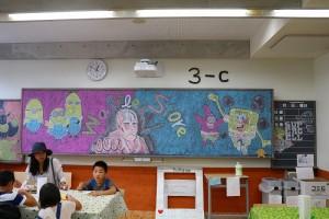 29.桜山祭文化の部069