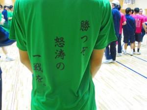 30.中3スポーツ大会05