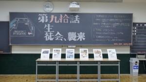 R01.桜山祭文化の部017
