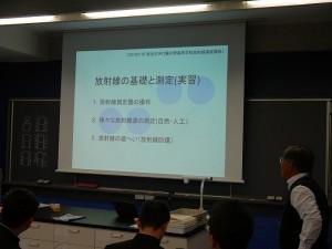 高3実験講座01