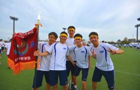 30.桜山祭体育の部(高校)