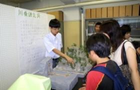 生徒会桜山祭文化の部 【クラブ展示】