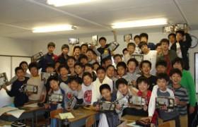 m105_ido096