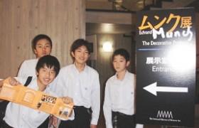m106_kyoka06