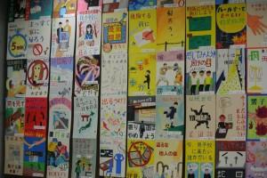 30.桜山祭文化の部033