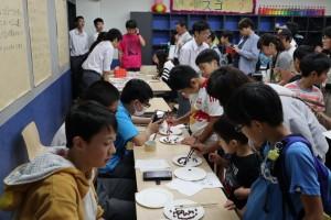 30.桜山祭文化の部069
