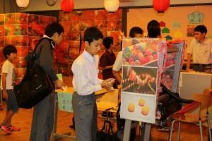 30.桜山祭文化の部030