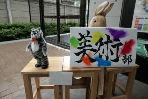 30.桜山祭文化の部031